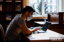 Публичная библиотека. Челябинск, библиотека, ноутбук, читатель, маска медицинская