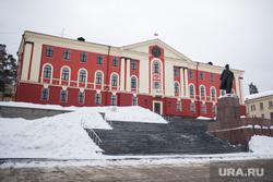 Клипарт. Екатеринбург, городская администрация, гордума новоуральска