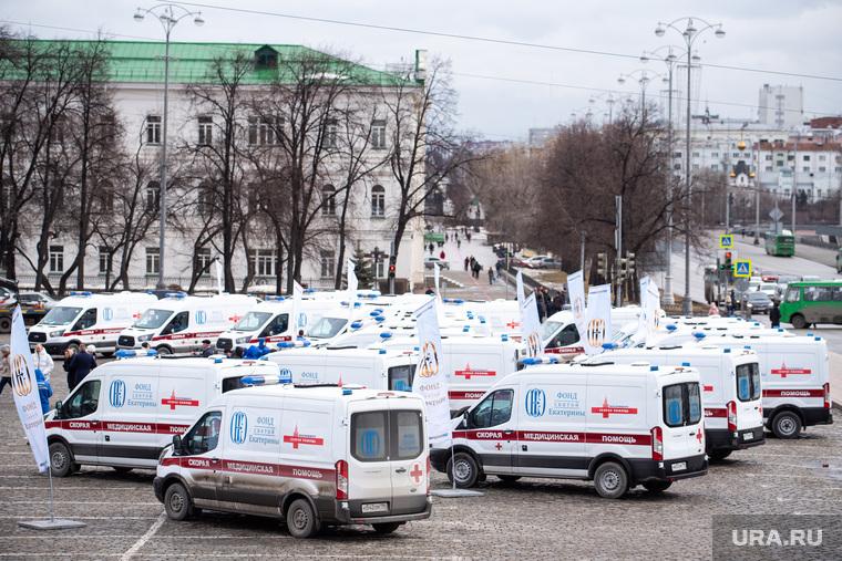 Торжественная церемония передачи машин скорой медицинской помощи на  Площади 1905 года. Екатеринбург