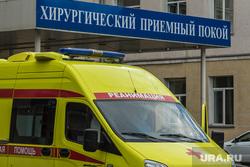 Медицинский клипарт. Магнитогорск, здоровье, скорая помощь, реанимация, коронавирус, хирургический корпус, ковид, горбольница 1