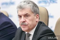 Пресс-конференция с участием Геннадия Зюганова и Павла Грудинина. Москва, грудинин павел