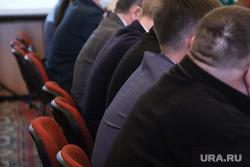 Заседание городской думы. Курган, чиновники, совещание, заседание, депутаты