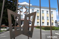 Здание КГУ. Курган, кгу, курганский государственный университет, здание кгу