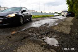 Карчевская роща. Курган, машина, яма на проезжей части, плохая дорога, разбитая дорога, карчевская роща