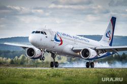 Очередной споттинг в Кольцово. Екатеринбург, уральские авиалинии, ural airlines, самолет