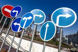 Дорожные знаки на Пушкинской площади. Москва, дорожные знаки, распутье