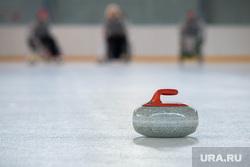 Тренировка сборной Свердловской области по керлингу в Екатеринбург-ЭКСПО, керлинг
