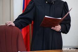 Судебное заседание по уголовному делу начальника Росеестра Молчанова Олега. Курган , приговор, приговор суда, судья, суд, судебное дело
