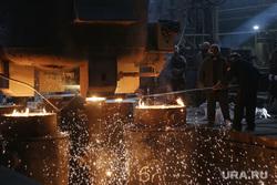 Металлургическое производство. Виды предприятия ООО