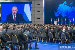 Послание Президента Федеральному Собранию Москва, путин на экране, зал федерального собрания