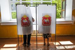 Праймериз Ер Челябинск, кабинки для голосования, выборы