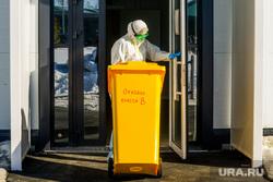 Областной инфекционный центр. Строительство второй очереди больницы. Челябинск, отходы, эпидемия, инфекция, медики, врачи, защитная одежда, больница, коронавирус, сиз, covid, ковид, инфекционная больница, медицинские отходы, эпидемиологи, бак с отходами