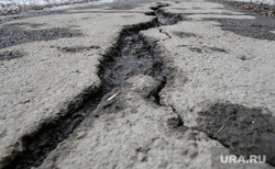 Разбитые дороги. Екатеринбург, тротуар, улица луганская, трещина на тротуаре