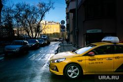 Виды города. Москва, яндекс такси, вип такси, комфорт +