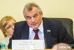 Заседание тюменской областной думы 13.03.2014, ульянов владимир