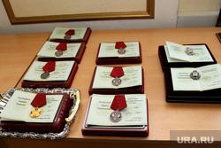 Вручение государственных наград Курган, государственные награды