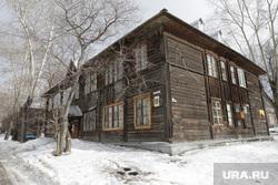 Дома по программе реновации. Екатеринбург, деревянный дом, барак, аварийный дом, ветхое жилье, реновация
