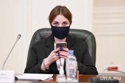 Заседание в полпредстве по работе СМИ на протестных акциях. Екатеринбург