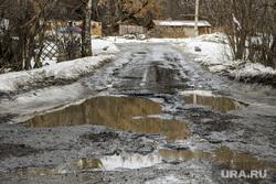Виды Екатеринбурга, лужа, грязь в городе, яма на дороге, разбитая дорога
