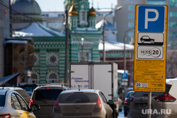 Виды города. Пермь, знак парковка, дорожный знак, платная парковка, город пермь