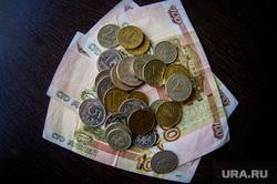 Клипарт. Деньги, валюта. Челябинск, мелочь, монеты, доходы, финансы, пенсия, банкноты, деньги, рубли, накопления, сбережения, средства