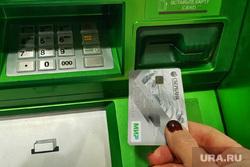 Виды города. Курган, сбербанк, банкомат, банковская карта, платежная система мир, банковские операции, кредитная карта, кредитка
