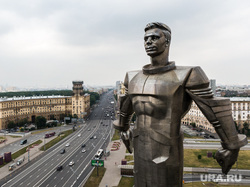 Виды с квадрокоптера. Екатеринбург, город москва, памятник юрию гагарину