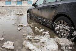 Коммунальная авария на Крестинского. Екатеринбург, коммунальная авария, потоп, жкх, прорыв водовода