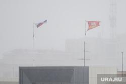 Снежный буран и непогода. Челябинск, холод, зима, метель, ураган, непогода, флаг, шторм, климат, вьюга, ветер, буран, знамя, мороз