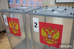 Выборы губернатора. Пермь 2020, урны для голосования, выборы 2020