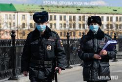 Пятнадцатый день вынужденных выходных из-за ситуации с CoVID-19. Екатеринбург, медицинская маска, полиция, кто мы откуда куда мы идем, проверка документов, маска на лицо, covid19, полицейский в маске