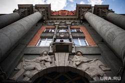 Виды Екатеринбурга, администрация екатеринбурга, архитектура, екатеринбургская городская дума, здание, мэрия екатеринбурга