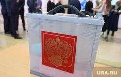 Конференция регионального отделения партии Единая Россия. Курган, голосование, урна голосования
