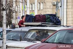 Выбоины на проезжей части. Курган, сумки с вещами, чемодан, переезд, отпуск, багаж, туристы, отпуск на машине