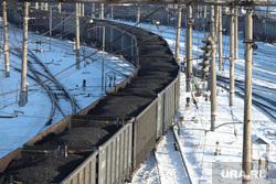 Железнодорожный вокзал. Курган, зима, жд вокзал, каменный уголь, вагоны с углем