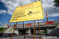 Дорожные работы на центральных улицах Екатеринбурга, ремонт дороги, город екатеринбург, улица малышева, мост на улице малышева - восточной