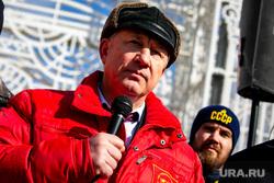 Митинг коммунистов на Пушкинской площади с участием депутатов от КПРФ. Москва, коммунисты, кпрф, рашкин валерий, митинг