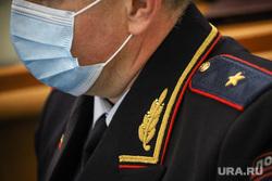 Заседание областной думы. Курган, прокурор, медицинская маска, погоны генерал-майор, масочный режим, прокурор в маске
