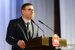 Алексей Текслер на праздновании 5-летия Росгвардии. Челябинск, текслер алексей