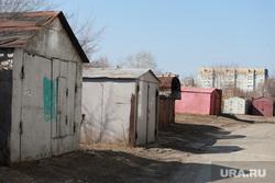 Виды города. Смог. Старые гаражи. Курган, гаражи, улица криволапова