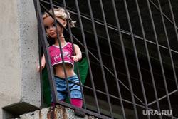 Пятьдесят восьмой день вынужденных выходных из-за ситуации с распространением коронавирусной инфекции CoVID-19. Екатеринбург, насилие, детское насилие, педофилия, кукла, педофил, игрушка, насилие над детьми