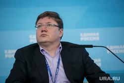 XVI Съезд Единой России, первый день. Москва, исаев андрей, портрет
