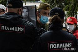 Парад Победы на площади 1905 года. Екатеринбург, бессмертный полк, полиция, день победы, парад победы, оцепление, парад, маска на лицо