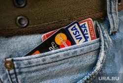 Клипарт. Свердловская область, банковские карточки, безналичный расчет, виза, visa