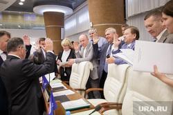 Заседание правительства. Пермь, депутаты, поднятые руки, голосование, законодательное собрание перми