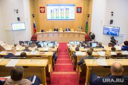 Заседание комитетов Думы ХМАО. Ханты-Мансийск, заседание думы