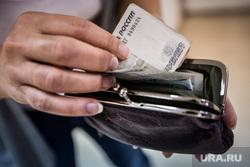 Кошель и аварийка, кошелек, финансы, пенсия, деньги, наличные