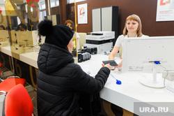 Открытие многофункционального центра по предоставлению госуслуг. Челябинск, госуслуги, мфц, многофункциональный центр