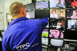 Отключению аналогового телевещания  и переход на цифровое телевидение. Челябинск, телевидение, телевизоры, телерадиосеть