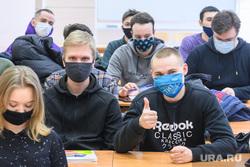 Первый учебный день в Уральском федеральном университете после карантинных мер. Екатеринбург, обучение, учеба, высшее образование, занятия, студенты, масочный режим